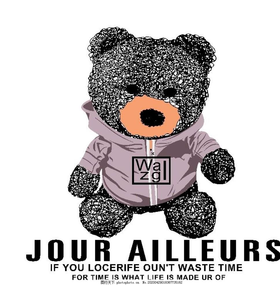 可爱小熊,动漫,印花,CDR,设计,动漫动画,动漫人物