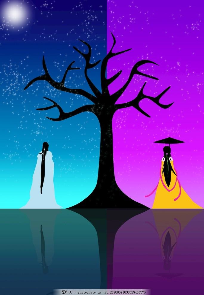 古风星空下的情侣,古风情侣,古风树,树下情侣,古风男,古风女,唯美背景
