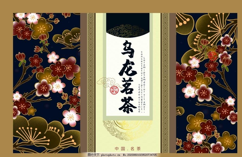 烏龍茗茶復古包裝盒正面,設計,廣告設計,300DPI,PSD