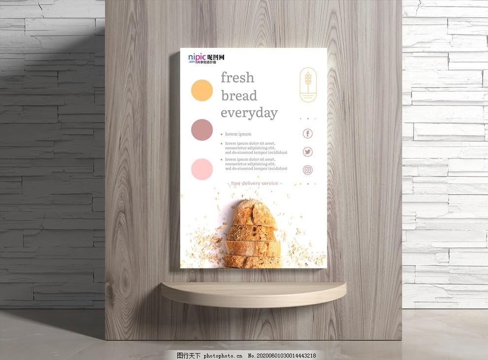 面包海報,面包坊,單頁,宣傳頁,早餐,烘焙,超市
