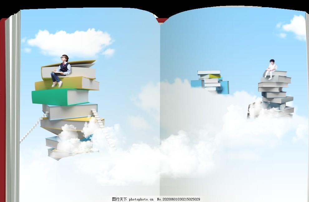 背景板,背板,合影區,留影區,書本,設計,廣告設計