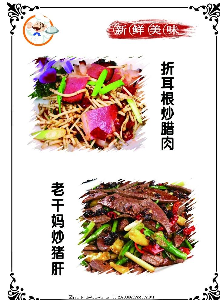 美食海报,美食诱惑,外卖,美食宣传,外卖美食,美食快餐,美味