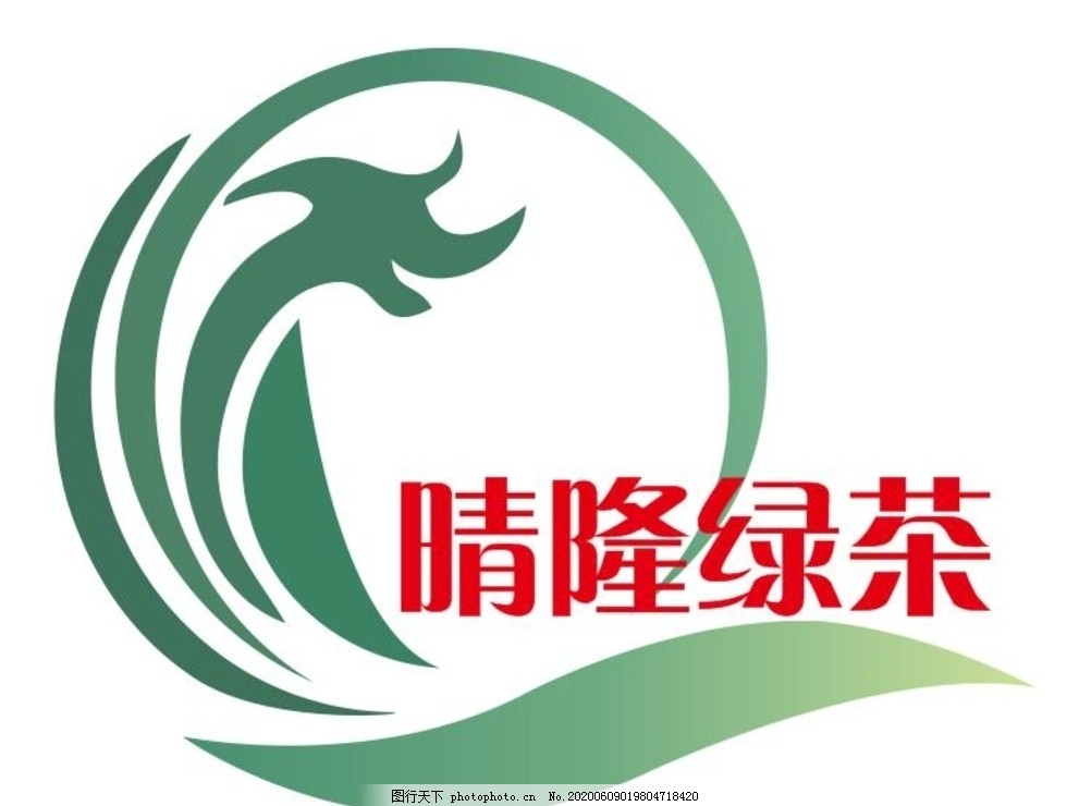 花草温馨提示牌内容_绿茶图片_公共标识标志_标志图标-图行天下素材网