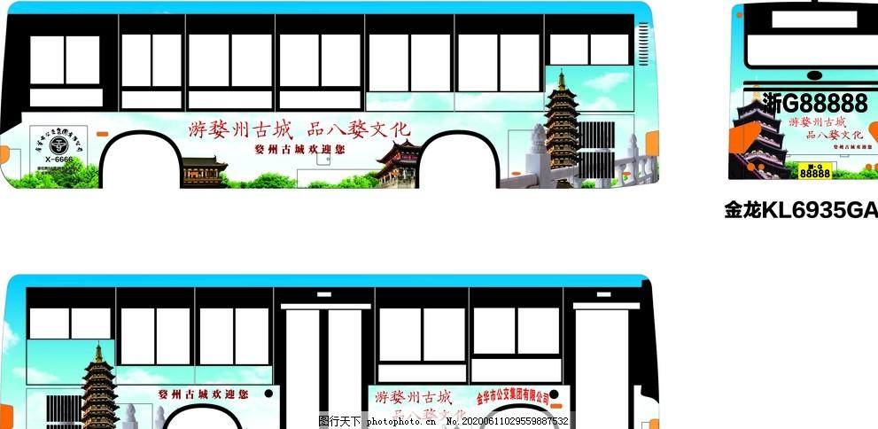 比亚迪f3自动挡图片_金华古子城车体广告图片_设计案例_广告设计-图行天下素材网