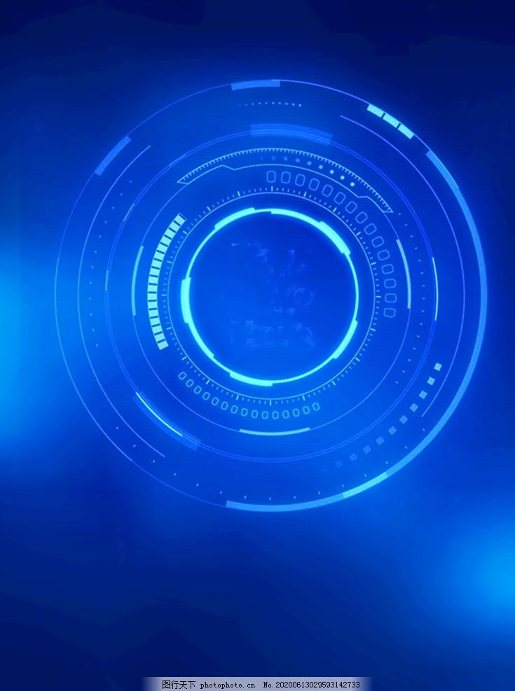 科技展板,科技會議背景,商務科技,現代科技,動感科技,電腦科技,電子科技
