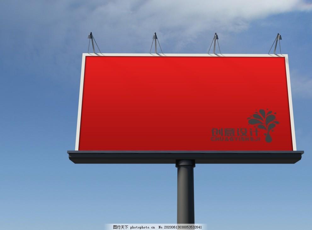 戶外廣告牌,戶外廣告樣機,戶外海報樣機,戶外宣傳樣機,廣告位樣機,室外廣告樣機,室外宣傳樣機