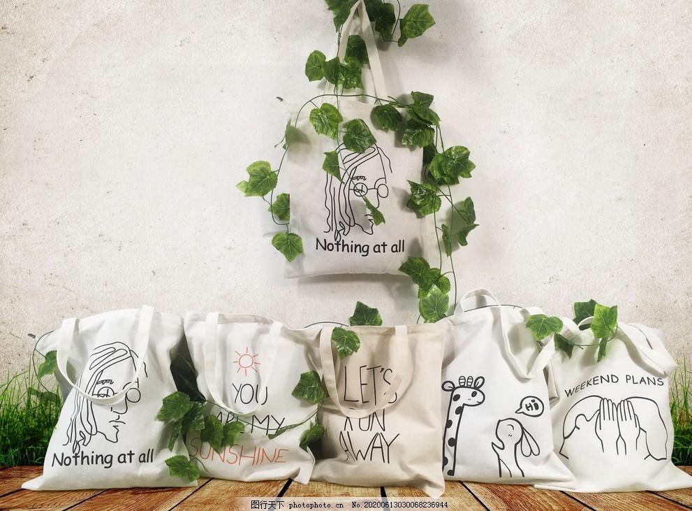 帆布袋海報設計,布袋樣品,地板,綠植,廣告設計,72DPI,PSD