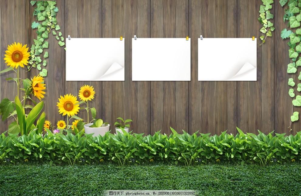 創意廣告素材,藝術,標簽,樹木,小草,草坪,草地