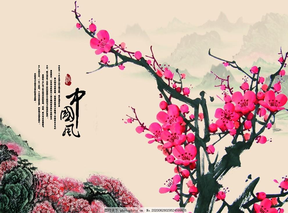 中国风,树枝,梅花傲骨,寒梅,设计,广告设计,40DPI