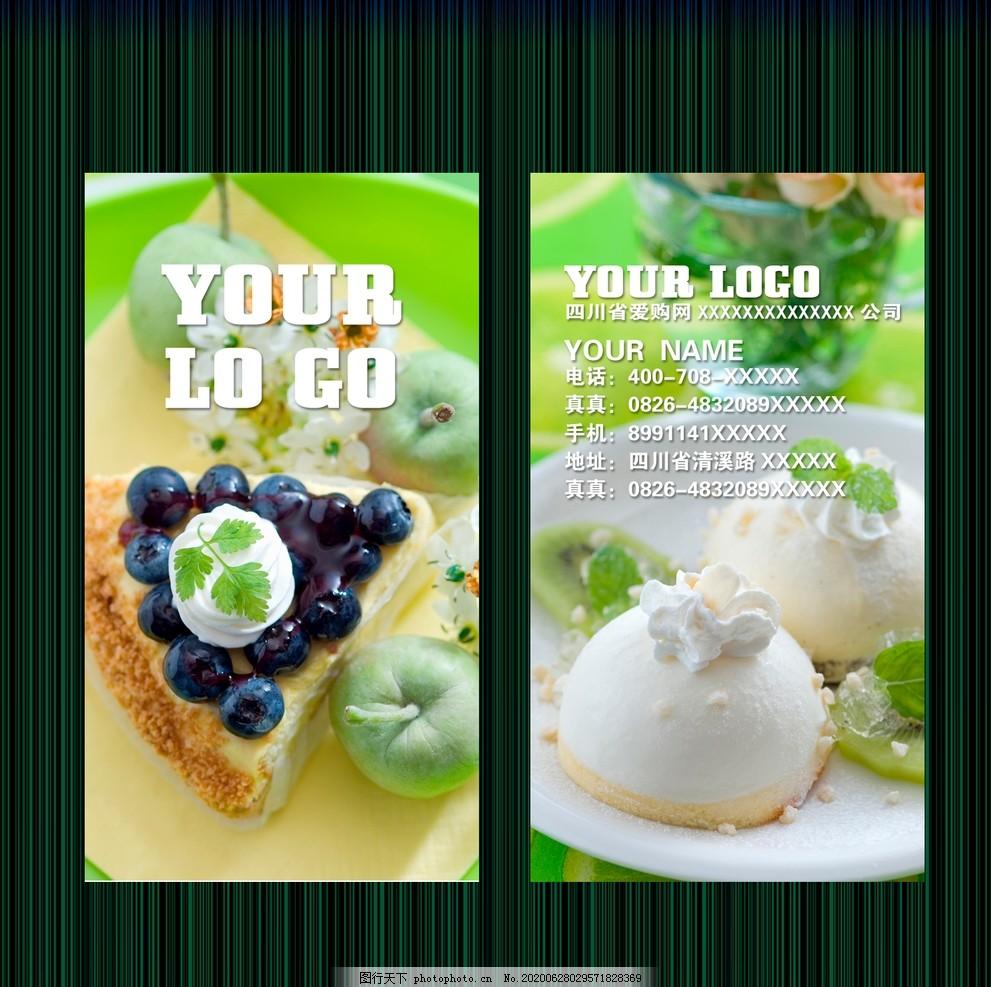 水果海報,展架展板,宣傳欄,宣傳單,鮮果店,新鮮美味,綠色健康