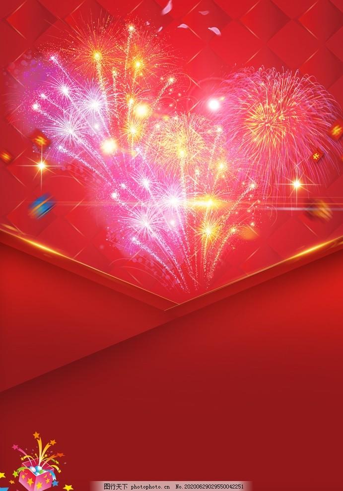 舞台背景,红色会议背景,红色科技背景,晚会,企业会议,红色背景模板,红色展板