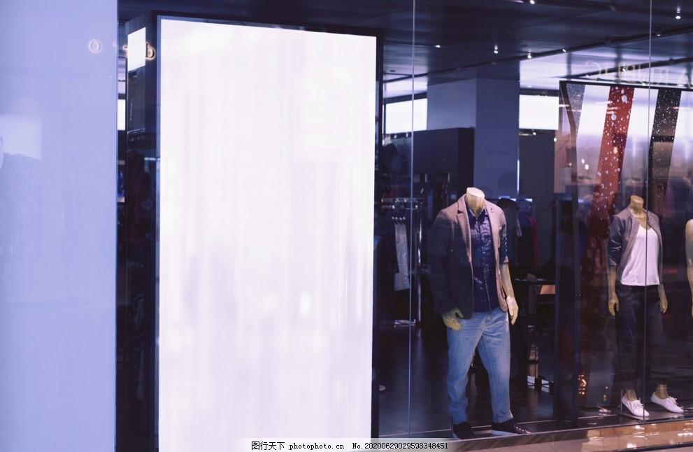 商場燈箱樣機,戶外廣告樣機,戶外屏幕樣機,戶外廣告牌,室外海報樣機,戶外廣告模板,海報展示